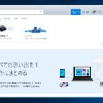 【windows10編】iPhoneの写真をパソコンにバックアップ(保存・転送)する方法