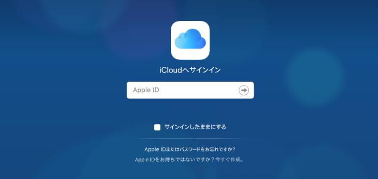 icloud.com