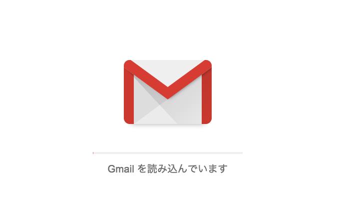 Gmail複数アカウント不要?Gmailでメールアドレスを複数使える機能が便利