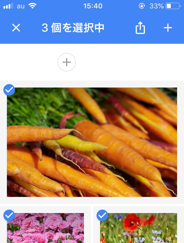 Googleフォトで保存したい写真を長押しして選んでいきます