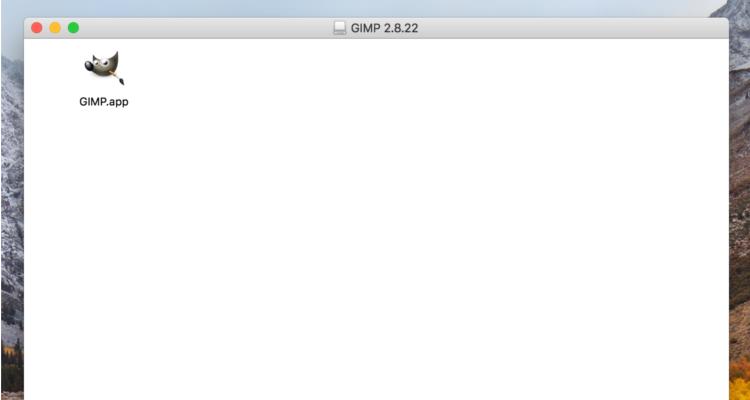 「gimp-2.8.22-x86_64.dmg」を起動