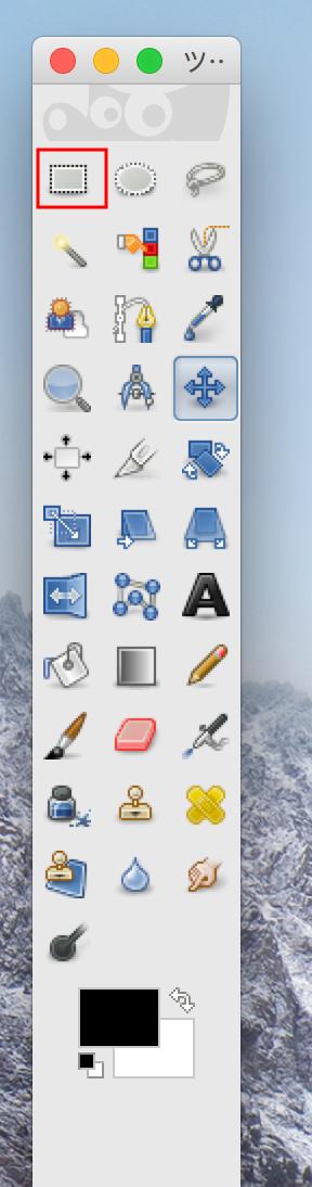 GIMPで「矩形選択」を選択