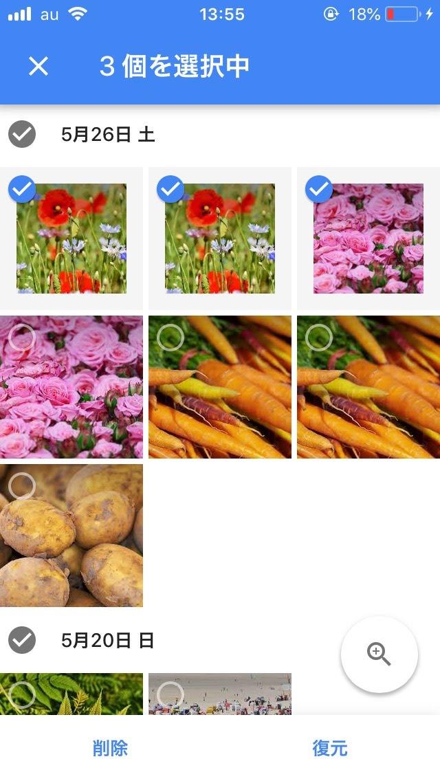 Googleフォトのゴミ箱から写真を復元する