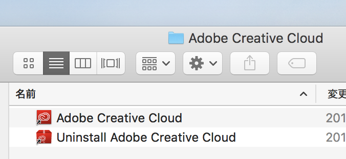 Adobe Creative Cloudの中身