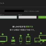 Hulu(フールー)でログインできない場合の解決方法