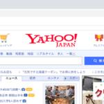 Google Chromeのブックマークを表示させる方法