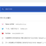 Google Chromeの履歴を表示する方法と削除する方法