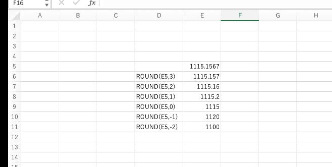 エクセルで四捨五入ができるROUND関数の使い方