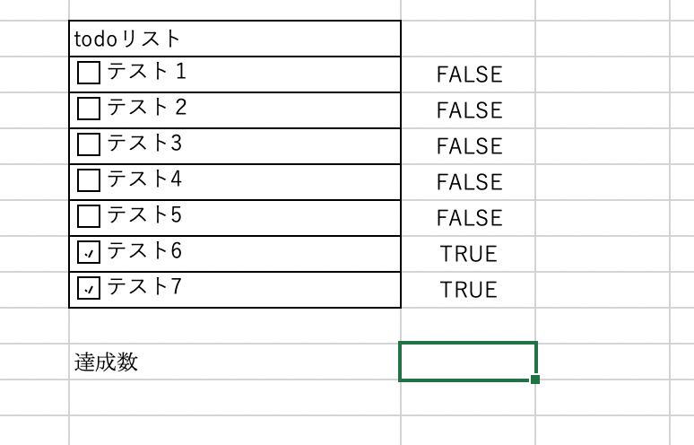 mac エクセル チェックボックス pdf