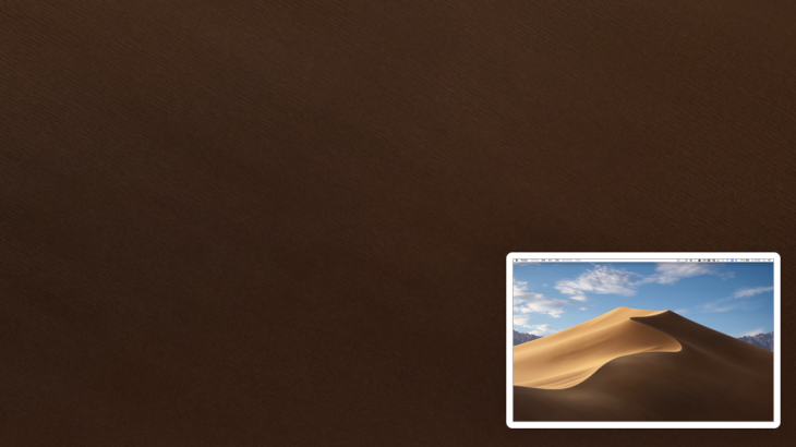 Macで画面をスクリーンショット(画面キャプチャ)を撮る方法