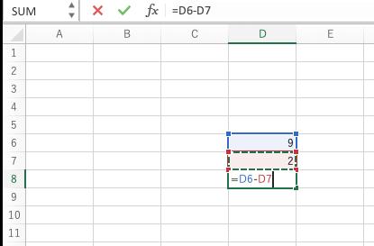 エクセルで引き算を計算する方法(まとめて・固定)