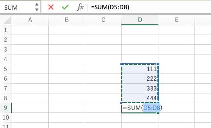エクセルで足し算を計算する方法と合計を集計するSUM関数