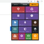 Chromeでキャッシュクリア・履歴削除を終了時に自動で行うClick&Cleanの使い方